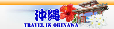 TRAVEL IN OKINAWA
